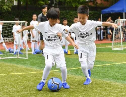 """Tottenham Hotspur help jumpstart """"New Grassroots"""""""