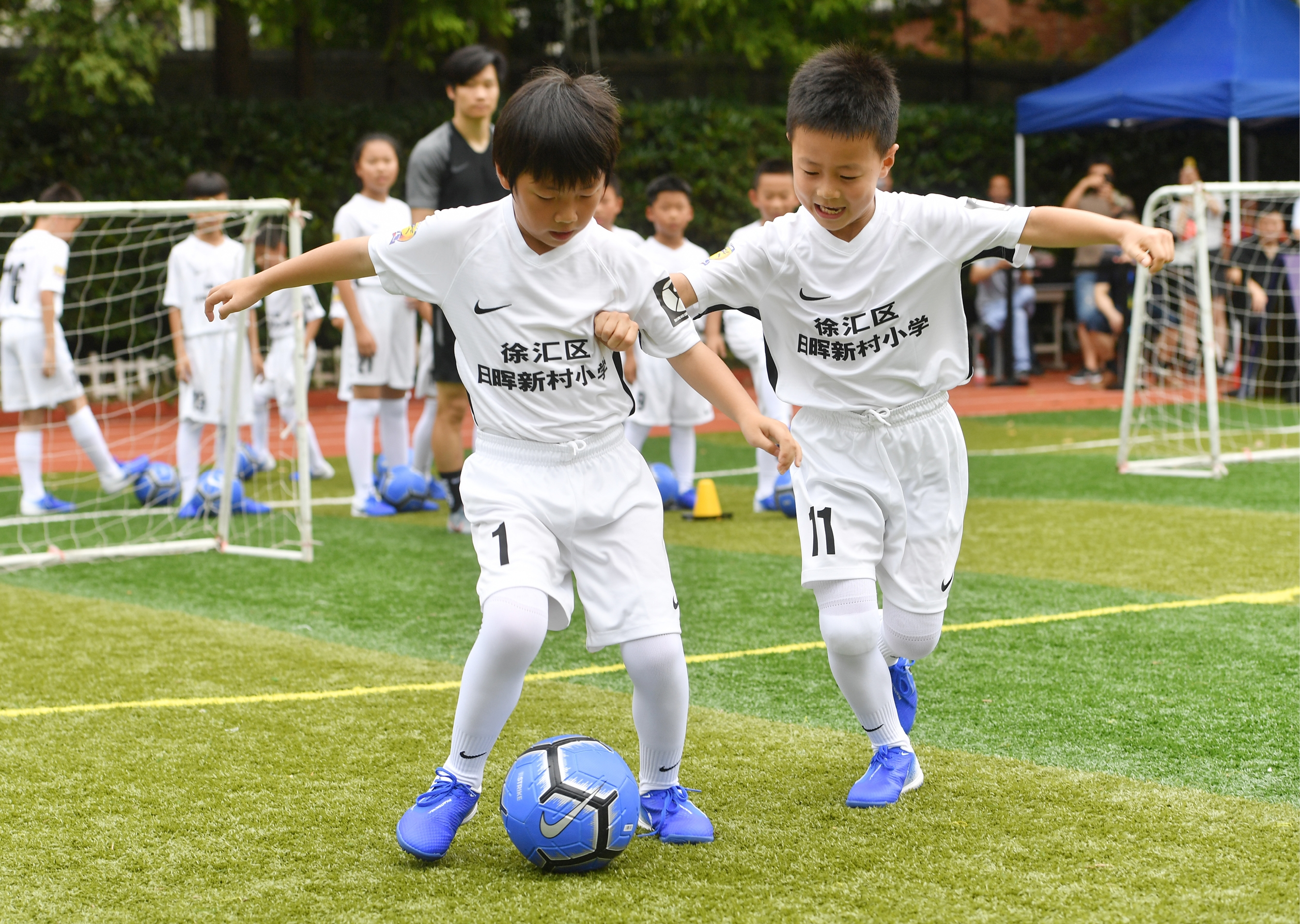 Tottenham Nike